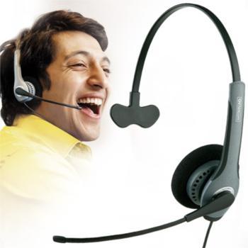 GN 2000 Mono SoundTube GN-NETCOM