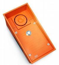 2N Helios IP Safety - 1 tasto 2N