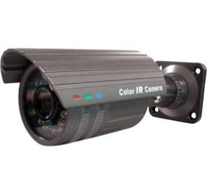 IR Bullet Camera Asutsa Asutsa
